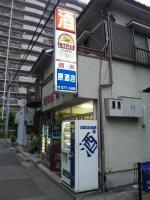 20120813_SBSH_0002.jpg