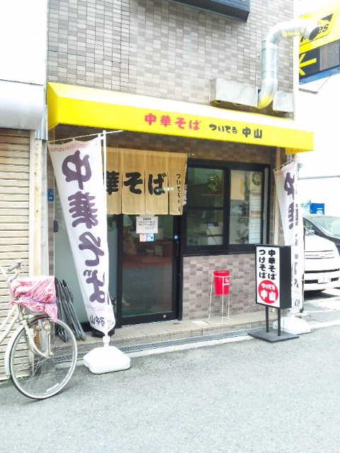 20120815_SBSH_0007.jpg