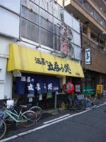 20120815_SBSH_0021.jpg