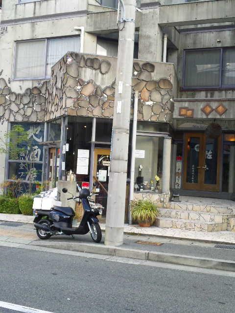 20120817_SBSH_0006.jpg