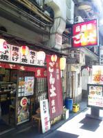 20120819_SBSH_0001.jpg