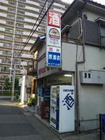 20120825_SBSH_0003.jpg