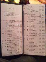 20120903_SBSH_0004.jpg
