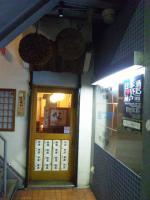 20120903_SBSH_0011.jpg