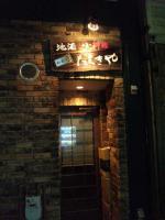 20120909_SBSH_0016.jpg
