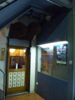 20120911_SBSH_0014.jpg