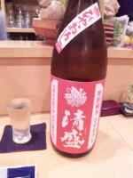 20120916_SBSH_0009.jpg