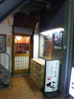 20120916_SBSH_0014.jpg