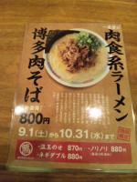 20120916_SBSH_0023.jpg