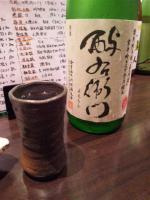 20120918_SBSH_0013.jpg