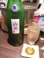 20120918_SBSH_0014.jpg