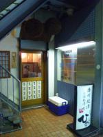 20120918_SBSH_0016.jpg