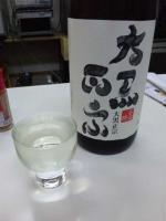 20120919_SBSH_0006.jpg