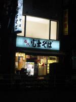 20120926_SBSH_0016.jpg