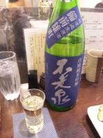 20141027_0013.jpg