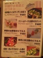 20141103_0019.jpg