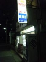 20141106_0001.jpg