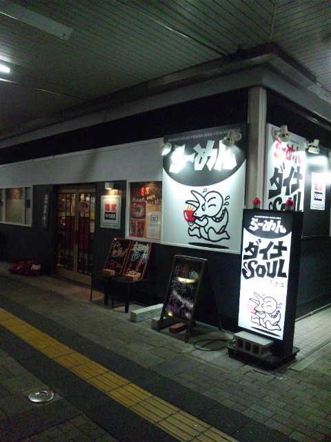 20141108_0035.jpg