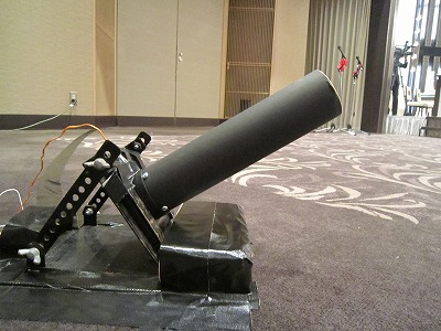 metal 砲