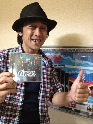 Avengers CD