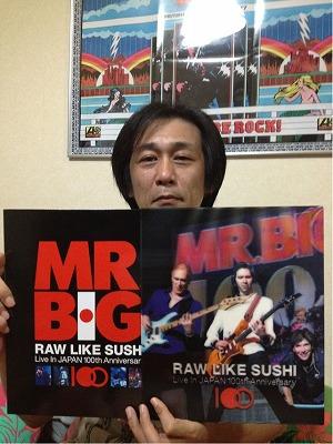 3D Raw Like Sushi