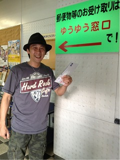 To Ticket4