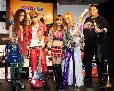 Fanta Band