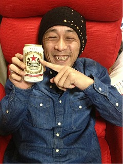 Sapporo Lager