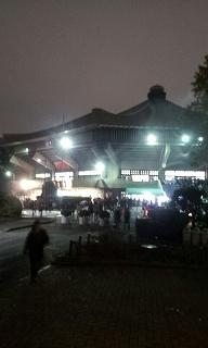Budokan.jpg
