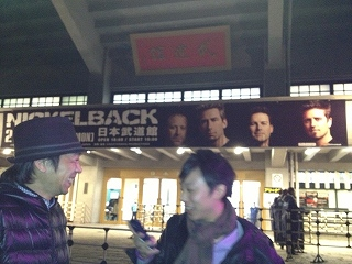 Budokan4.jpg