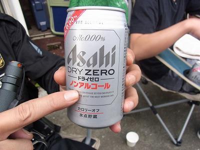 DryZero2.jpg
