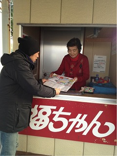 Keiba2.jpg