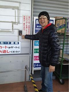 Rikao2.jpg