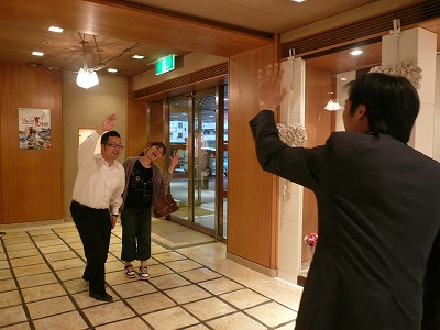ShingoAsami.jpg