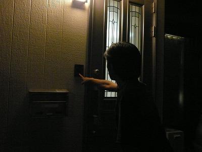 Shinkyo1.jpg