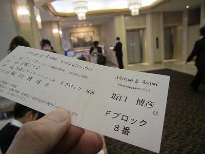 Ticket1.jpg
