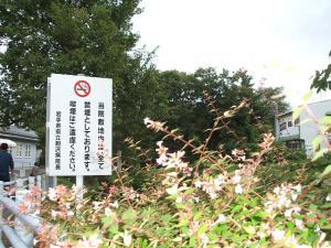 胆沢病院20120928003