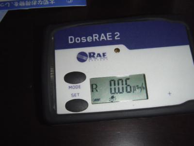 DSCF0630.jpg