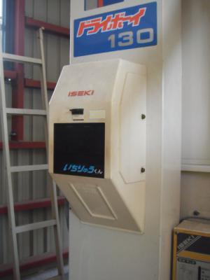 DSCF1356_20120906055738.jpg