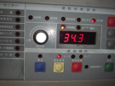 DSCF1517_20120904053029.jpg