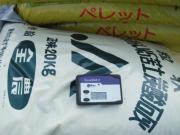 DSCF1619_20120914042807.jpg