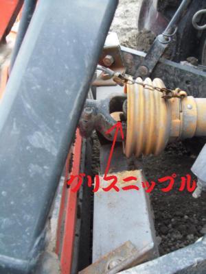 DSCF2018_20121015015610.jpg
