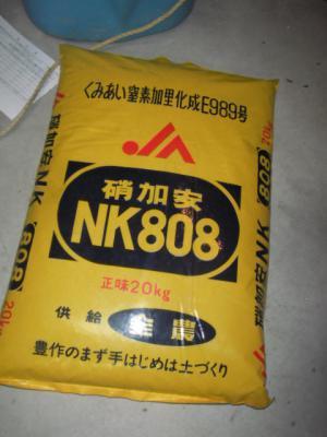 DSCF2430_20121123204010.jpg