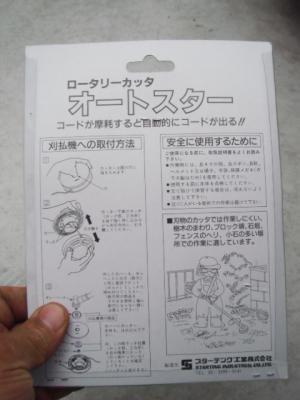 DSCF9863.jpg