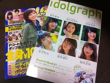 001_20121028023702.jpg