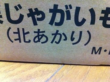 001_20121202214531.jpg