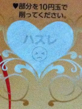003_20121224205049.jpg