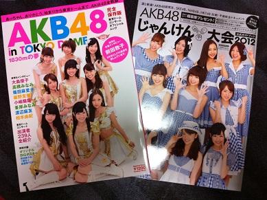 購入雑誌5