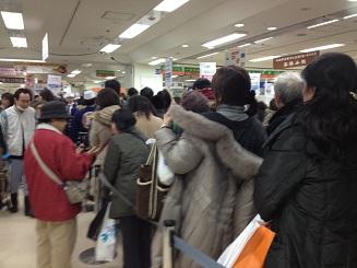 13年1月京王駅弁大会 (3)