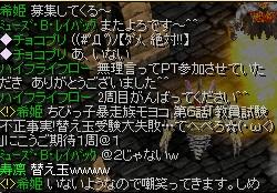 モヨ子6話